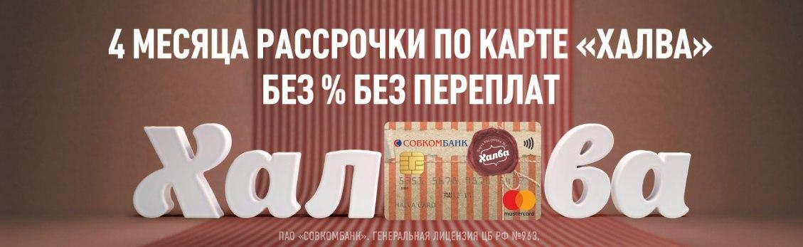 кредитная карта польза от хоум кредит банка отзывы